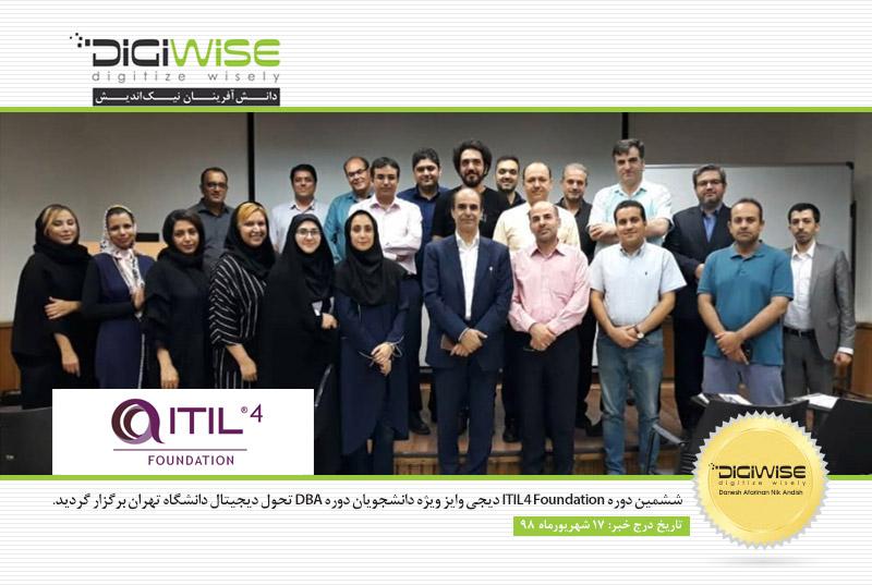 ITIL4 Course 6 Digiwise