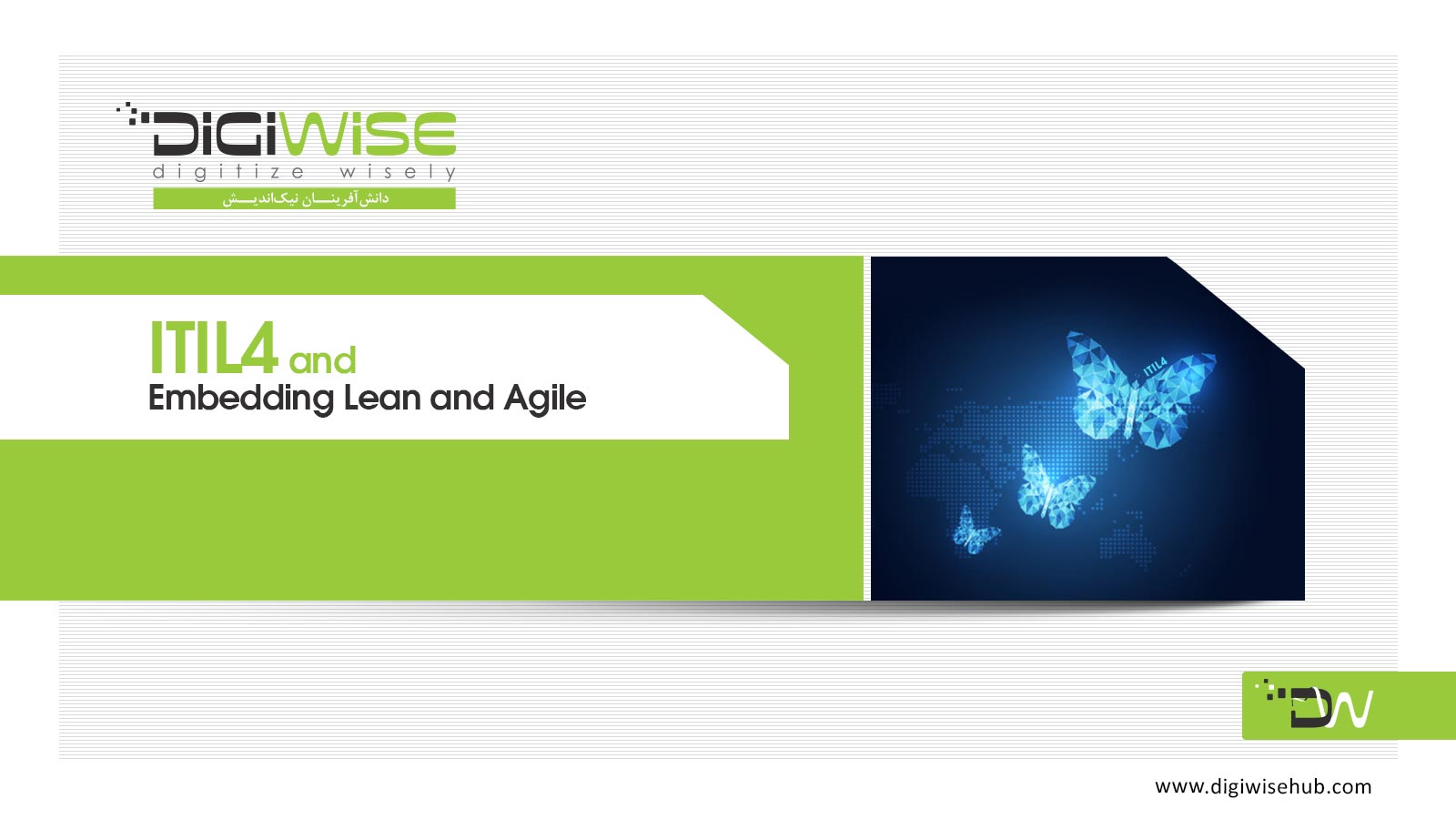 itil4 embedding lean and agile to move quickly