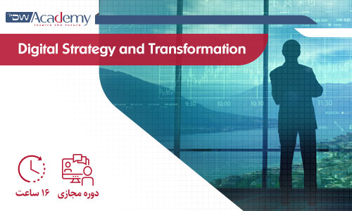 digiwise-academy-digital-strategy-and-transformation-featured