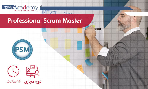 digiwiseacademy-academy-professional-scrum-master-featured-webinar-1
